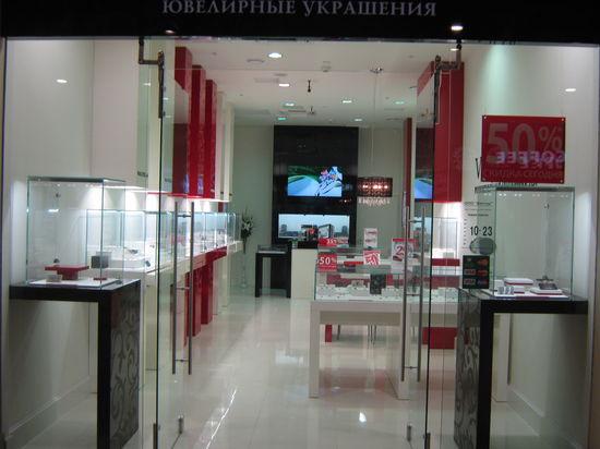 Я бываю в магазине, расположенном в тц атриум ст метро курская, москва